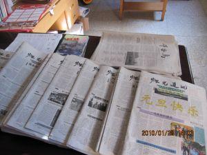 农民之子自办的报纸